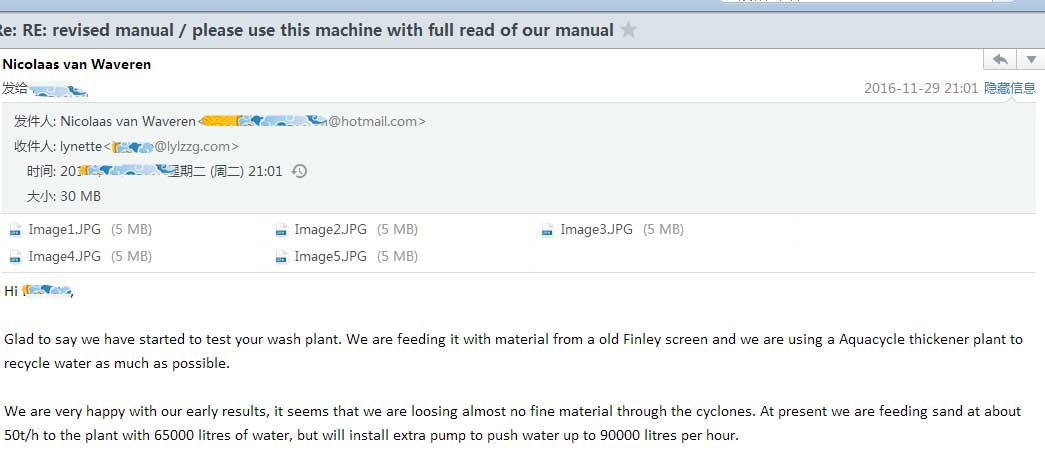 LZ feedback mail