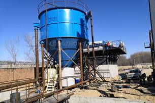 Deep-cone-thickener1