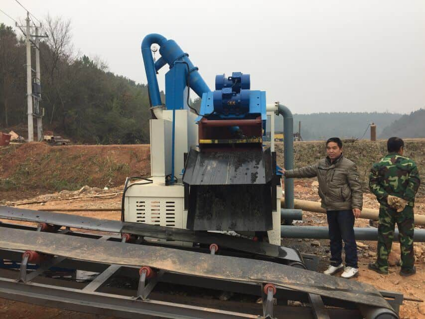 Work flow of sludge dewatering screen equipment in longzhong